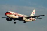 CHINA EASTERN AIRBUS A320 BJS RF IMG_7660.jpg