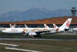 DRAGONAIR AIRBUS A330 300 BJS RF IMG_7451.jpg