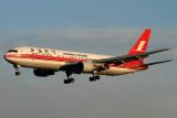 SHANGHAI AIRLINES BOEING 767 300 BJS RF IMG_7672.jpg