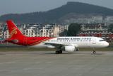 SHENZHEN AIRLINES AIRBUS A320 DLC RF IMG_7726.jpg