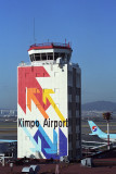 KIMPO AIRPORT TOWER GMP RF 1437 11.jpg