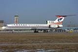 CHINA SOUTHWEST TUPOLEV TU154 BJS RF 1324 2.jpg