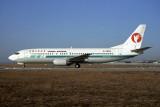 CHINA XINHUA AIRLINES
