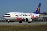 HAINAN AIRLINES BOEING 737 300 BJS RF 1416 17.jpg