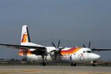 IBERIA REGIONAL AIR NOSTRUM FOKKER 50 PMI RF 1539 14.jpg