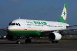 EVA AIR AIRBUS A320 DPS RF IMG_4657.jpg