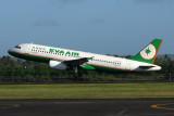 EVA AIR AIRBUS A320 DPS RF IMG_4698.jpg