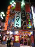 Japan - Pachinko
