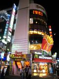 Japan - Big Fries
