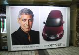 Japan - George Clooney's Pocket Money