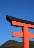 Japan - Hakone Gate