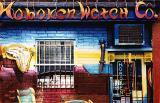 Hoboken Watch.
