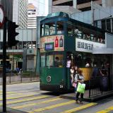 No 31 Tram