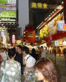 Lights of Kowloon