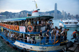 Kee Ming Ferry