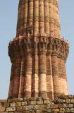 Q u t b  M i n a r, Delhi India