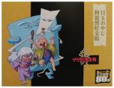 2006¦~80's °¤Ó¦DVD Box ¯S¨å - ¥Ø¥É¿Ë¤÷