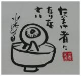 Kitaro Tee - §¯©ÇªÙ©w
