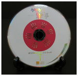 Kitaro Sound Track - 1996