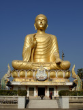 Small village big Budha