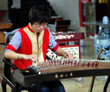 I think this is called a 'Zheng'