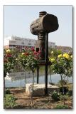 The nations park in Torrevieja