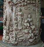 Pillar with scene of the Buddha's birth