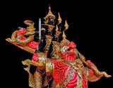 Narai Song Suban Rama 9 figurehead