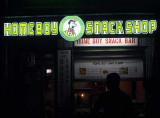 homeboy snack bar.jpg