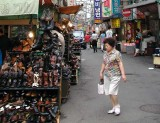 shoe shop.jpg