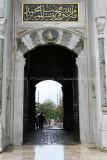 279 Week end a Istanbul - MK3_5203_DxO WEB.jpg