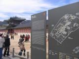 Touring Gyeongbokgung