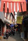 China_2005 418.jpg