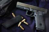 Glock 21 SF .45 acp