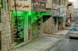 Green Light - Madaba