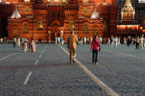 Red Square at Night - Moscow