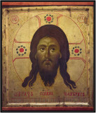32 Icon - Holy Face 87006758.jpg