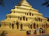 Stupa, Wat Jong Kham