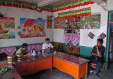 Tea shop, Pomda