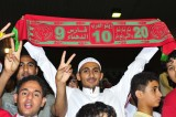 Saudi League 2008/2009: Al-Ettifaq vs Al-Nasr (04/10/2008)