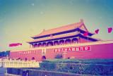 1994 China