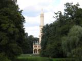 Minaret in the park ...