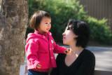 Amberlin & Mom