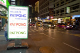 Patpong