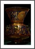 Islamic jug - Nubian Museum