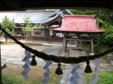 Akita to Lake Inawashiroko