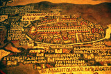 The Mosaic Map of the Holy Land.