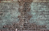 Barcelona - Our Father prayer door