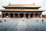 Hall of Preserving Harmony, Forbidden City, Beijing, China