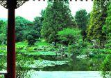 Hangzhou Botanic Garden